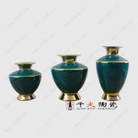 景德镇千火陶瓷 花瓶批发厂家