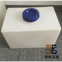 60升塑料水箱方形/60L设备供液水桶/60公斤设备供药桶