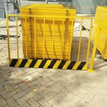 基坑临时护栏 工地围栏网 建筑隔离网