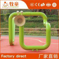 供应幼儿园传声筒 儿童游乐设备不锈钢管状传声筒定制