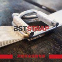 25MM柔性打包带 聚酯纤维带 重型打包带 纤维带厂家 优质纤维打包带聚酯纤维柔性包装带