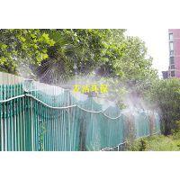 建筑工地道路降尘喷淋系统,工程围墙喷淋怎么安装