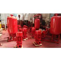 丹博XBD型消防泵厂家/稳压供水机组