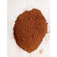 高效橡胶除味剂,专业橡塑去臭产品,再生胶板除味剂,厂家直销批发