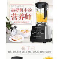 一件代发 厂家直销 加热破壁料理机 搅拌榨汁婴儿辅食机 豆浆机