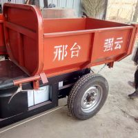 强云机械建筑电动三轮车工地拉砖运输车小型载货农用三轮车价格