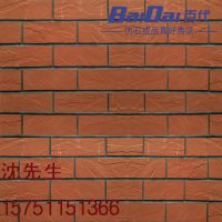 黑龙江大庆软瓷 百代柔性饰面砖 黑龙江大庆软瓷