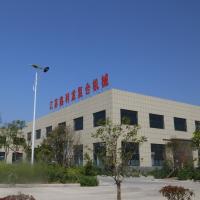江苏鑫利龙智能机械有限公司
