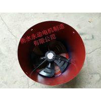 厂价供应江玮G250-A变频电机冷却风机