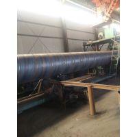 灵煊牌污水厂630*8防腐螺旋焊管正品材质Q235