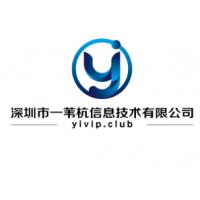 服务器-存储-台式机-网络设备——深圳市一苇杭信息技术有限公司