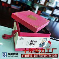创意茶叶包装盒设计可加印logo|特种纸茶叶礼盒厂家|高档茶叶盒制作