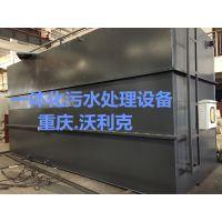 重庆 屠宰场污水处理设备 厂家直销