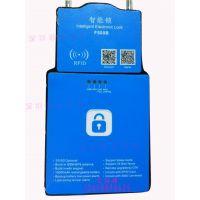 GPS物流锁RFID电子智能锁海关货柜集装箱电子锁在途监控电子锁