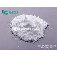 沈阳铝酸钠厂家|沈阳工业级铝酸钠|赛尼欧化工铝酸钠