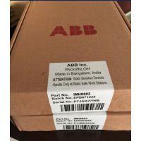 TB4683E0B ABB仪表--功能特点