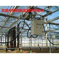 厂家专供-温室移动喷灌机