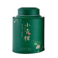 小青柑铁罐包装 柑普罐子马口铁 1斤装圆罐定制