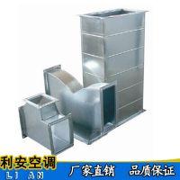 厂家供应通风管道加工和安装 共板风管 角铁风管 镀锌板空调风管