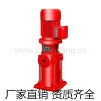 厂家直销室外消火栓泵XBD6.0/25G-L/30KW不锈钢材质