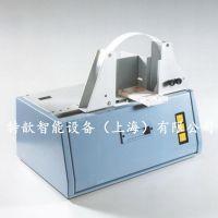 上海特歆 HXB-2300A 全自动束带机 纸带打包机