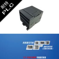 国产智能PLC,恒温恒湿系统专用,ST-EM223/4I4D