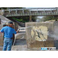 高压水清洗机铸件怎么使用高压水清沙,怎么快速清除混泥土结块