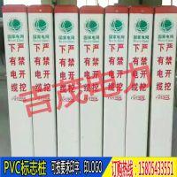 吉茂厂家供应各种规格电力电缆标志桩,玻璃钢标志桩,警示桩