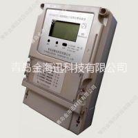 DTSY483三相四线电子式预付费电能表