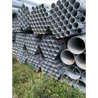 马关热镀锌钢管DN80X3河北天谊厂家批发材质3091每支重量40.23公斤