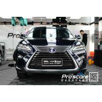 雷克萨斯RX450施工XPLE LUX PLUS专车专用隐形车衣透明膜【南京宝卡】