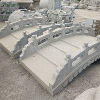 专业定制大理石花岗岩石雕石拱桥一体成型小石头桥水景装饰摆件