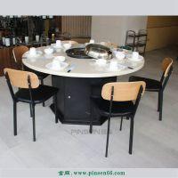 在深圳这里桌椅火锅价格 火锅专用桌子怎么购买最划算?