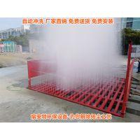 清远工地洗轮机-自动洗轮装置-工程车辆冲洗槽价格参考