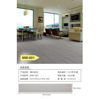 广州御皇--新御华地板--防火防烫,耐磨商用木纹塑胶地板
