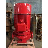 哪里有生产XBD12/35-SLH消防泵,喷淋泵,消火栓泵,立式多级离心泵结构图