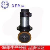 驱动轮 AGV小车长沙长泰 意大利CFR品牌 上海同普电力 贵一点,更稳定!