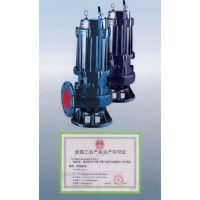 朝阳潜水排污泵丨辽宁污水泵丨25WQ5-50-0.75/2