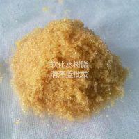 现货批发 上海软化水阳离子交换树脂 硬水软化效果好 质优价廉