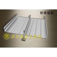 优质铝镁锰板湖北襄阳厂家供应