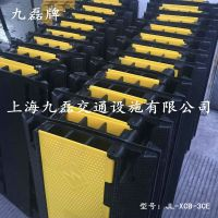 地面电缆护线槽,九磊牌电缆护线槽,JL-XCB-3CE三孔电缆护线槽