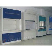 广州实验室通风柜不错厂家,广州科度倍受客户青睐