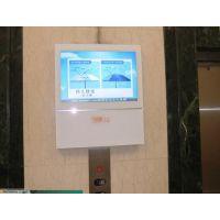 21.5寸分众传媒款楼宇电梯多屏超薄高清单机版网络液晶壁挂广告机