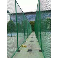 动物园养殖围栏网 包胶勾花网 田径场包塑围网 车间隔离围栏网