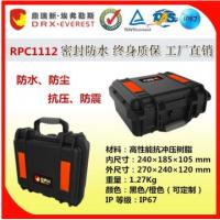 厂家直销 高档安全防护箱 PP合金 精密仪器箱 塑料安全箱 RPC1112