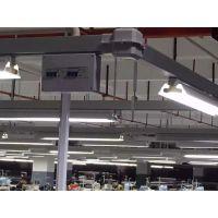 焊接母线槽 裁剪母线 移动导管 Homage/豪迈小七极照明桥架