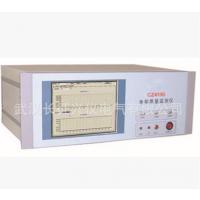 供应长征兴仪CZ4130型电能质量监测仪