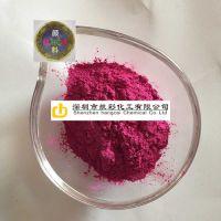 玫瑰红10-60UM HC418航彩供应珠光粉