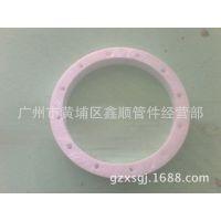 供应船厂JIS B2311标准法兰用聚四氟垫片,广州市鑫顺管件