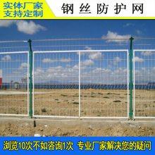 三亚风力电站隔离围栏厂家 海口景区隔离网 锌钢栅栏定制